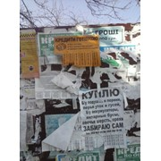 Поклейка объявлений более 1000 шт. фото