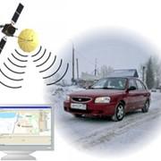 Спутниковая охранная система фото