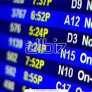 Заказ авиабилетов в Алматы фото