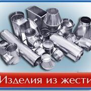 Изготовление металлических отливов и парапетов. фото