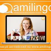 Онлайн-школа иностранных языков. фото