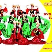 Бухарский танец фото