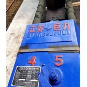 Штанговый дизельный молот DD45. в Наличии фото