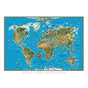 Карта настенная для детей Мир, размер 116х79 см, ламинированная фото