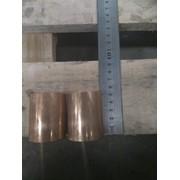 Ножи для пакетоделательной машины 865 мм гильотинные фото