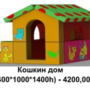 Детские домики Модульные Мягкие фото