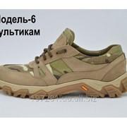 Армейские мужские кроссовки на мембране. Модель 6 мультикам 43 фото