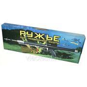 Ружье для подводной охоты РПП-М/длинное/подарочная коробка фото