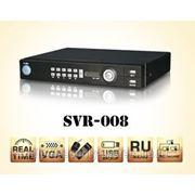 SVR-008 8-ми канальный Н.264 Real Time цифровой пентаплексный регистратор фото