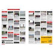 Дизайн рекламного блока в прессу фото
