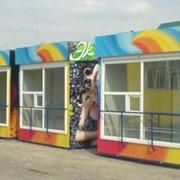 Торговый павильон в Полтаве фото