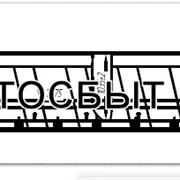 Самосвальная установка 9509 - 8500020-10 (8500021-10) №32 фото