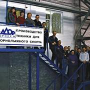 Производство оснащения горнолыжных трасс, оборудование горнолыжное фото