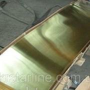 Лист латунный 1,0х600х1500 мм Л63 ЛС59 мягкий, твёрдый. фото