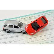 Обязательное страхование гражданской ответственности автовладельцев фото