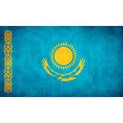 Доставка грузов в Казахстан фото