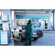 Бензины прямогонные фото