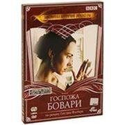 Библиотека всемирной литературы. Госпожа Бовари (2 DVD) фото