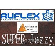 Гибкая черепица Руфлекс SUPER Jazzy (Супер Джаззи) фото