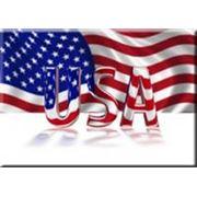 Мы купим и доставим ваш заказ с США фото