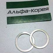Шайба привода регулировочная Musso / Korando / Rexton 0,2T 29,5x37x0,2 фото