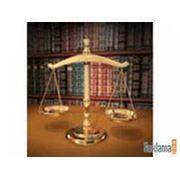 Юридическое обслуживание предпринимательской деятельности. фото
