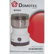 Кофемолка Domotec DT591(Germany) фото