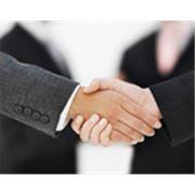 Коммерческое право и право организаций ценные бумаги фотография