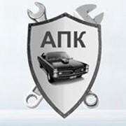 Ассоциация Автопрокатных Компаний Украины фото