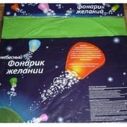 Китайские фонарики (шары желаний) фото