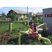 Монтаж систем газопроводов фото