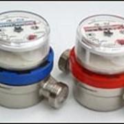 Cчетчики крыльчатые для холодной и горячей воды ЛК-15Х-01, ЛК-15Г-01 фото