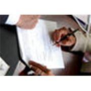 Обязательственное право (в тч договорное право) и вещное право фото