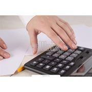 Консультирование по оптимизации налогообложения