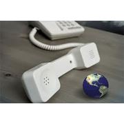 Услуги международной связи ISDN канал фотография