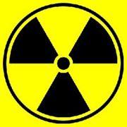 Радиоактивные отходы фото