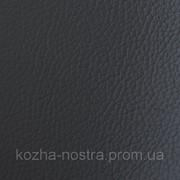 Темно серый кожзам для сидений.Ширина 170 см. фото