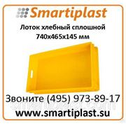 Ящик пластиковый артикул 404-2 Лоток хлебный сплошной 740х465х145 мм фото