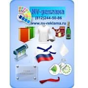 Печать каталогов в СПб фото