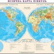 Фізична карта півкуль (ламінація/на планках) фото
