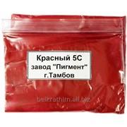 Пигмент красный 5С фото