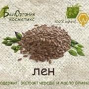 Мыло-скраб с экстрактом череды и маслом оливы, ЛЕН, 100 гр фото