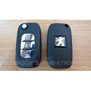 Заготовка выкидного ключа для PEUGEOT 3 кнопки, без держателя батареи (Тип3) фото