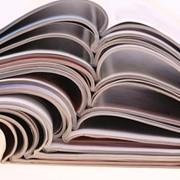 Услуги печати иллюстрированных журналов фото