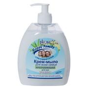 Крем-мыло для всей семьи АЛОЭ и РОМАШКА для рук и тела, линия Happy Family Счастливая семья фото