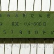 ЛЗЕ-0,5-600В ЛЗЕ-0,5-1200В ЛЗЕ-1,0-600В ЛЗЕ-1,0-1200В ЛЗЕ-2,0-600В ЛЗЕ-2,0-1200В ЛЗЕ-4,0-600В ЛЗЕ-4,0-1200В фото
