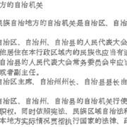 Услуги по переводу на китайский в Астане фото