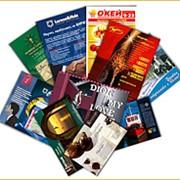 Буклеты. фото