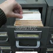 Услуги архивов по хранению архивных документов фото