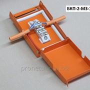Блок коммутации пожаростойкий БКП-2-М3-14 фото